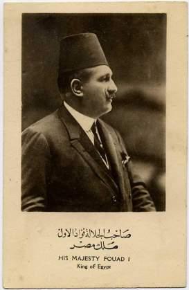 H.M. Fouad I, King of Egypt, circa 1935